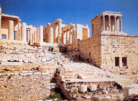 Gli Acciaiuoli: una famiglia fiorentina sull'Acropoli di Atene